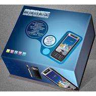 供应彩盒,包装盒,礼品盒,产品包装盒印刷0755-25815856