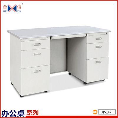 厂家直销定做钢制办公桌 简约铁皮电脑桌 家用台式电脑桌五年保修