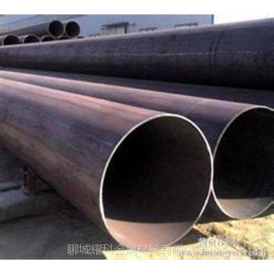 35crmo精密钢管价格|耀科金属(图)|27simn液压精密钢管