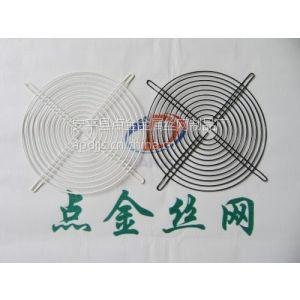 供应据风机型号定做风机口排风除尘网|排烟风机过滤网罩|安全防护网罩