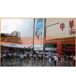 供应写字楼巡展、路演和促销(广州、深圳等)
