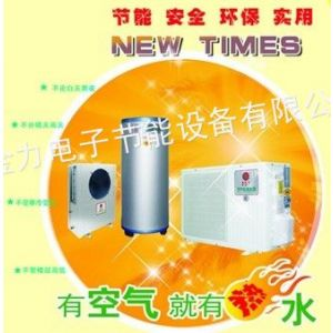 供应广西南宁市空气能热泵热水器厂家批发