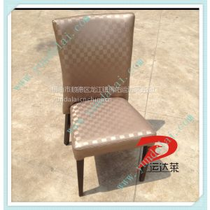 供应特色造型金属软包餐椅