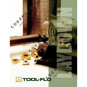 供应TOOLFLO平装螺纹刀具螺纹车刀螺纹槽刀