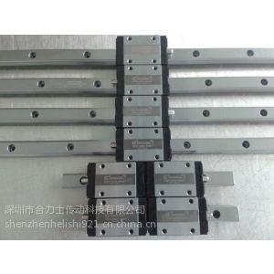 供应台湾PMI直线导轨现货销售
