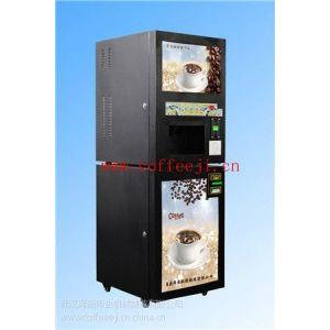 供应三合一饮料机 投币式自动咖啡机 投币咖啡果汁机