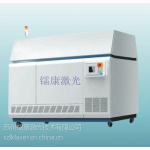 维强激光科技公司供应大功率激光焊接机,高功率焊接机,连续点焊机