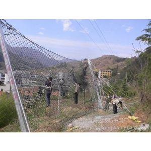 供应甩卖边坡防护网 sns 柔性防护网等钢丝绳产品 量大从优