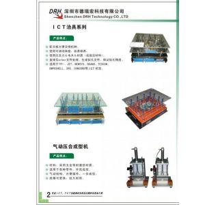 供应ICT、FCT测试架,工装夹具及过锡炉治具