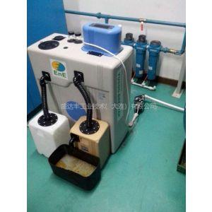 供应YUSOO压缩空气油水分离器 yusoo15油水分层环保设备 达到环保要求