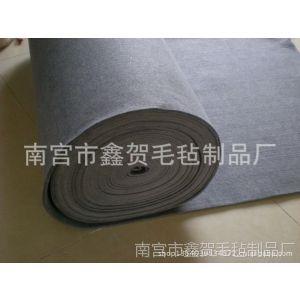 供应鑫贺毛毡制品厂生产200克-1000克防寒毛毡,大棚毛毡