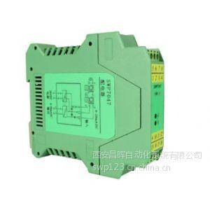 供应SWP-7000系列配电器 昌晖配电器 西安配电器