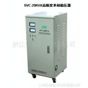 供应单相大功率自动补偿式电力稳压器DBW-100KVA