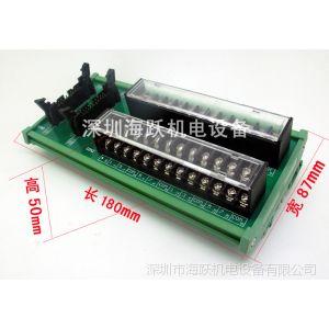 供应三菱PLC接线端子台FX-32E-TB 国产替代,质量可靠,价格实惠