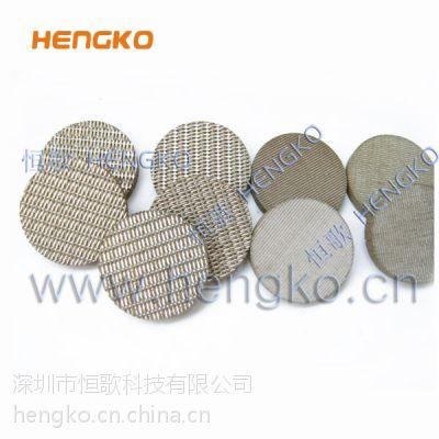 深圳厂家生产定做304不锈钢滤网冲压圆片