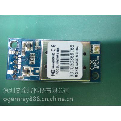 无线监控网络摄像头视频信号wifi传输模块 3070芯片wifi模组