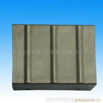供应国产G3铁板分离器(图)