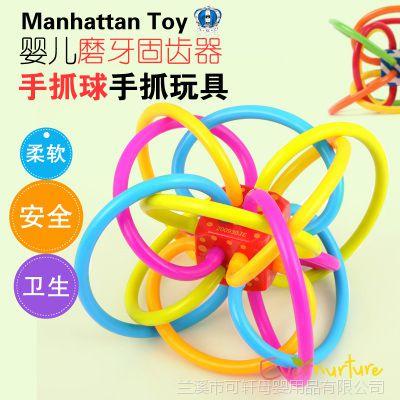 美国Manhattan Toy曼哈顿Winkel彩色婴儿磨牙球/牙胶/摇铃