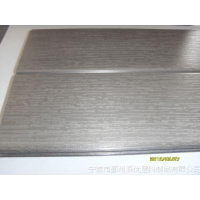 高质量152*10灰色户外大池SPA塑料裙边板