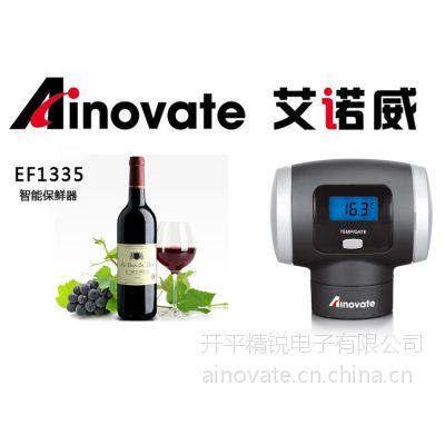 艾诺威供应EF1335 经典智能保鲜器 红酒保鲜器 葡萄酒保鲜器