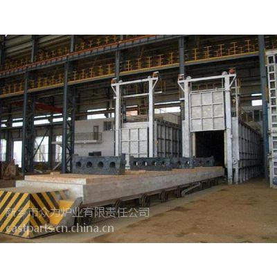供应大型全纤维台车式电阻炉