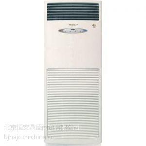 供应厂家销售海尔空调5匹柜机销售KFR-120LW