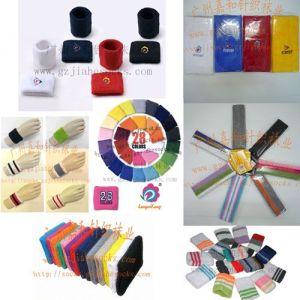 供应嘉和袜厂运动护腕 运动头带 广州针织业