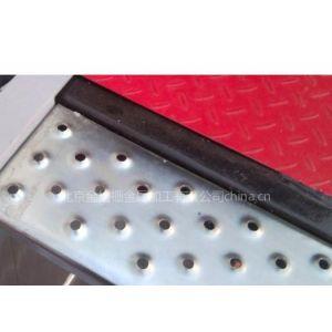 供应冲孔型楼梯踏步板