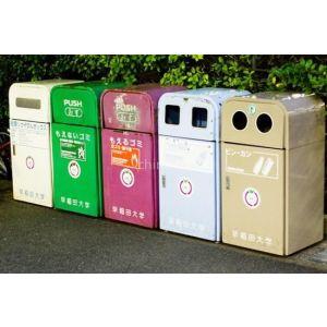 供应铁制户外分类垃圾桶 铁板户外果皮箱