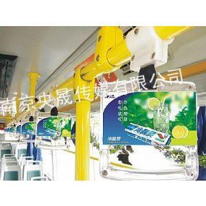供应北京公交拉手广告