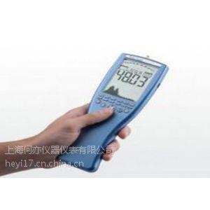 供应NF-1010E低频电磁辐射分析仪(10Hz~10kHz)
