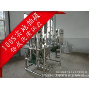 优惠供应--离心喷雾干燥机 喷雾干燥机 实验型喷雾干燥