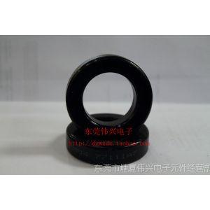 供应铁硅铝磁环 77111—A7  57.2*35.6*14.0  导磁率:26 磁环厂家