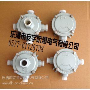 供应AH-G1/2(A/B/C/D/E/F/G/H/I/J)防爆接线盒额定电流(20A)(380V)