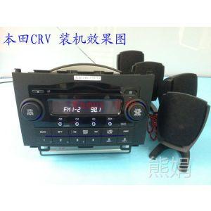 供应本田思域/雅阁CRV车载DVD导航一体机拆下原车CD机不闲置妙变家用