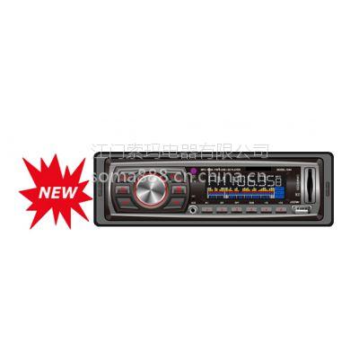供应特价汽车音响-汽车影音-汽车配件-货车小车MP3-收音机