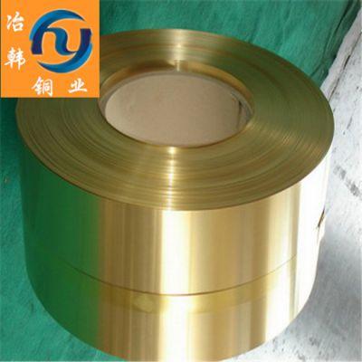 供应【冶韩厂家】供应HPb59-1黄铜棒 高纯度黄铜棒