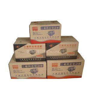 供应外纸箱、纸袋、纸盒、纸箱、书刊、笔记本、酒盒