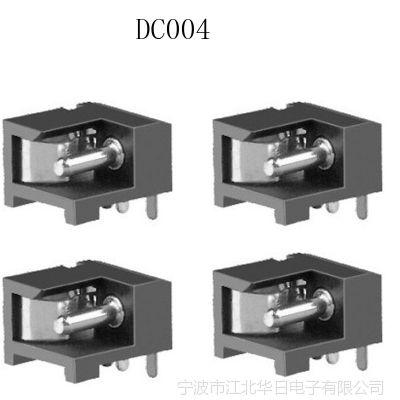 现货供应 DC插座 音频视频插座 DC004环保平针 圆针DC004