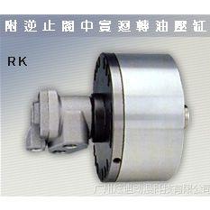 回转油缸RH-150K、台湾佳贺中实型RH系列油缸