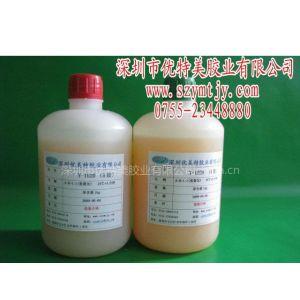 惠州环氧树脂AB胶,丙烯酸树脂胶,青红胶.
