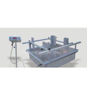供应模拟运输振动台,东莞振动测试机@塘厦包装振动测试机
