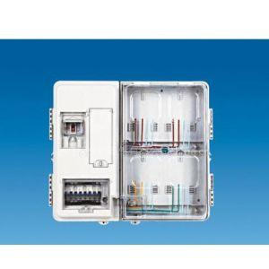 供应透明单相四位电表箱左右结构
