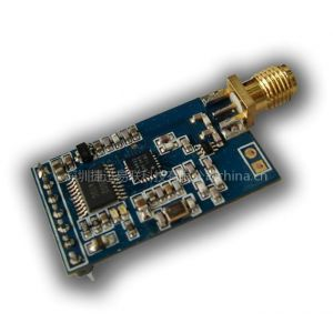 供应433M无线双向数传模块GFSK窄带无线点菜机低功耗