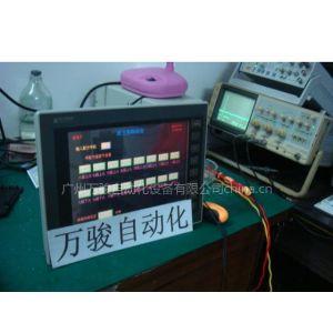 供应HITECH海泰克触摸屏维修广州海泰克人机界面维修厂家
