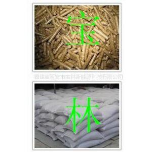 供应宝林福建省的颗粒厂