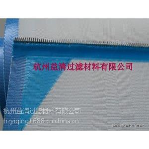 供应浙江带式压滤机过滤布过滤带