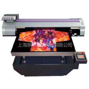 供应MIMAKI平板羊毛衫数码印花机