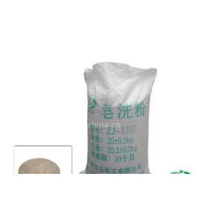 供应皂洗粉 印染助剂