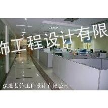 供应48办公室装修施工时的注意事项?欢迎咨询【深雕】深圳办公室装修公司